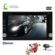 Android 6.0 Car Stereo 2Din 6.2″ Car DVD Player GPS Navigation AM FM Radio Receiver Bluetooth/WiFi/OBD2 + Free Backup Camera