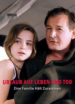《痛苦抉择》1999年德国剧情,犯罪,惊悚电影在线观看