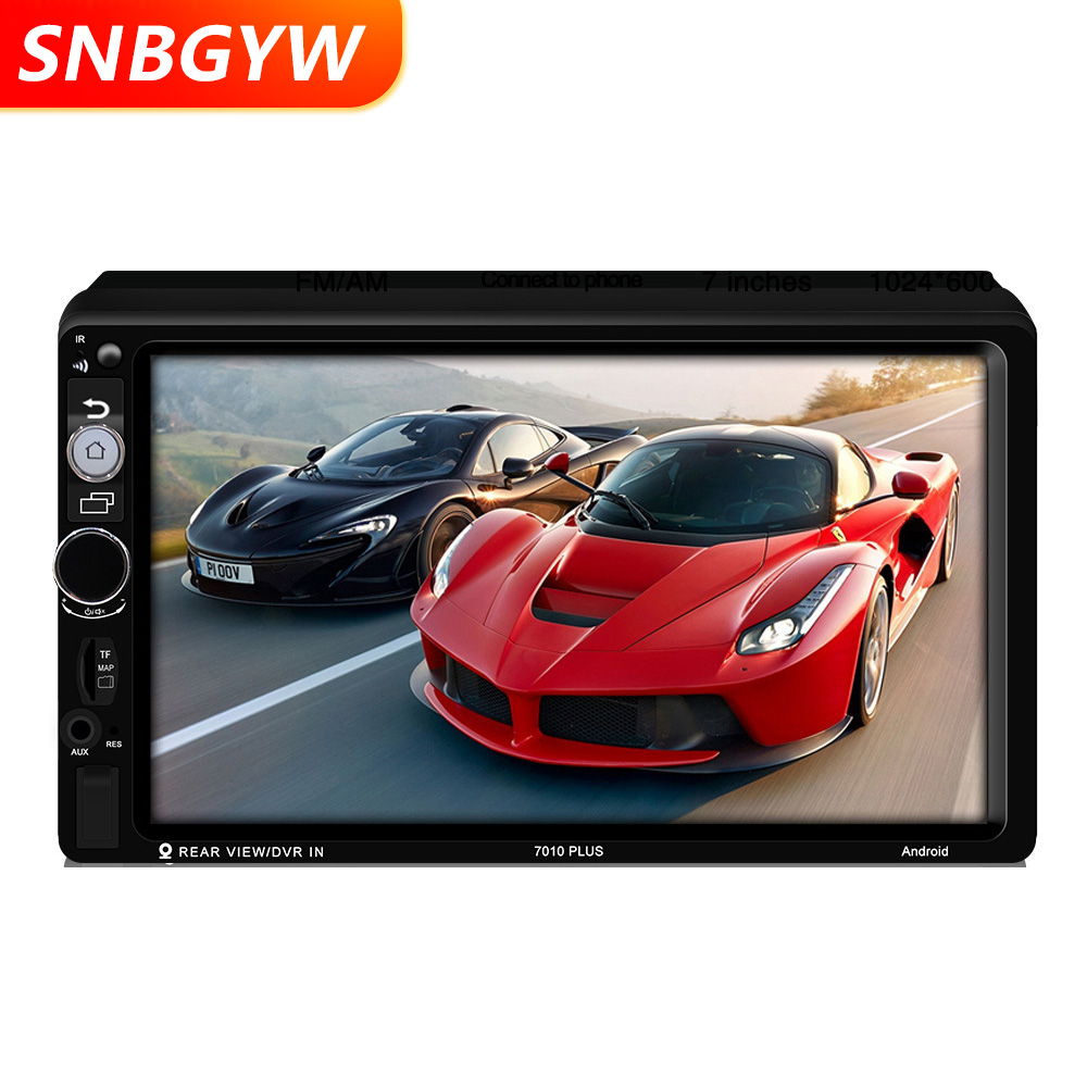Universal 2 din Android Car GPS Navigation Car Multimedia Bluetooth Stereo MP3 Audio Player Wifi FM USB Auto Music DH012