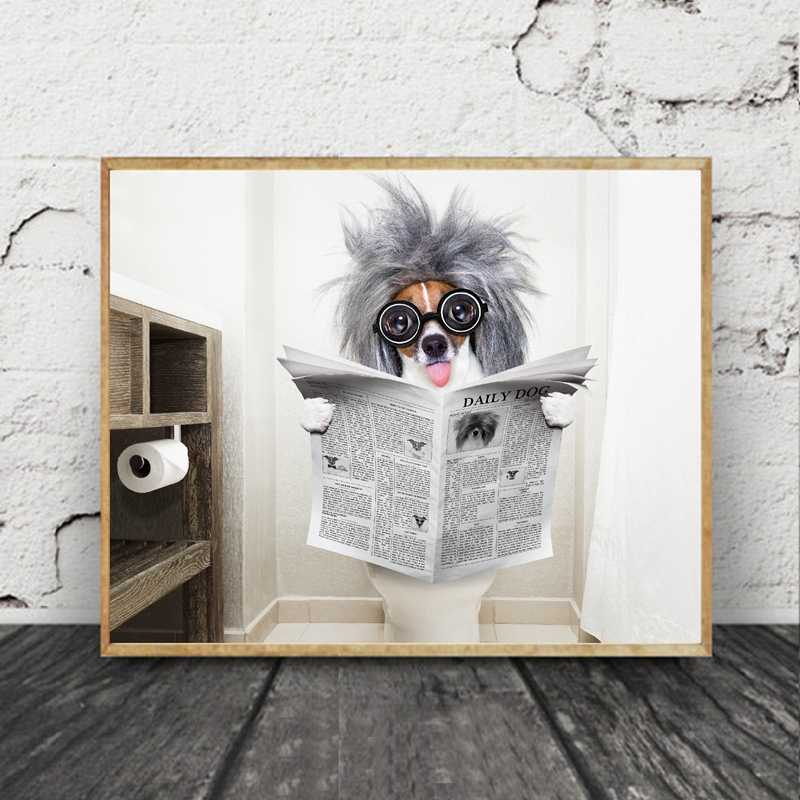 Dog Reading Newspaper Wall Art Funny Dog Print Lover Gifts Quirky Dog Wall Hanging Picture Canvas Painting Toilet Home Decor