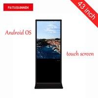 Торговый центр 43 дюймов Бесплатная стоящая сенсорный киоск Android digital signage Тотем для цифровых дисплеев розничная led рекламы