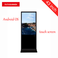 Shopping mall 43 inch free standing touchscreen kiosk Android digital signage totem for digital displays retail led advertising