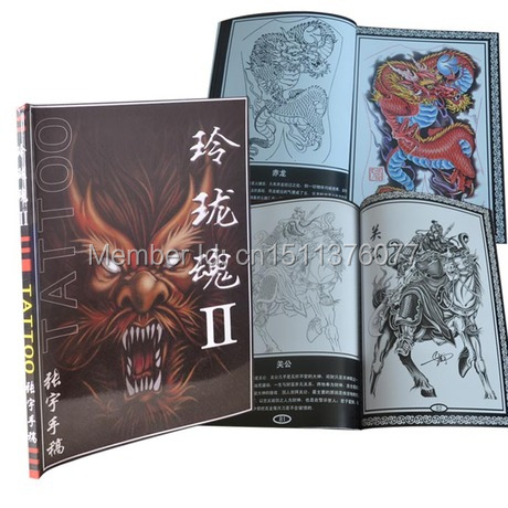 Wholesale Flash China manuscripts Sketch Ling Long Soul 2 Convenience Tattoo Book Art