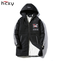 Winter Jacket Men Brand 2016 Warm Long Thicken Coat For Men Famous Cotton Padded Fashion Elegant
