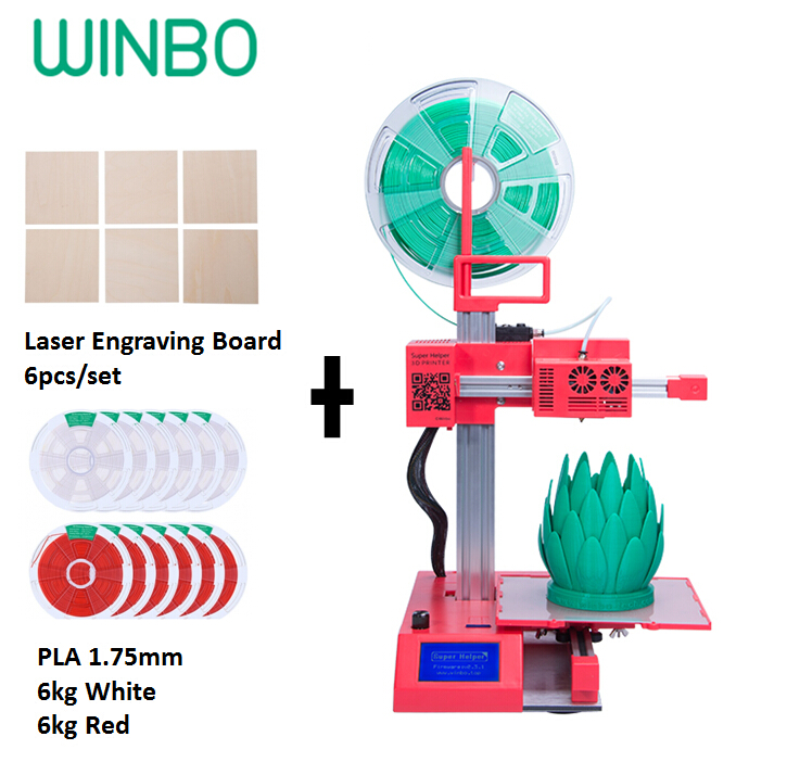 Multi function Cheap 3D Printer with 12kg 1 75mm PLA filament 6pc Engraving Board Winbo SH155L