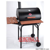 Charcoal grill for sale trolley barbecue grill free shipping