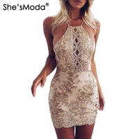 New Gold Embroidery Lace Halter Women's Bodycon Mini Wedding Party Mini Dress