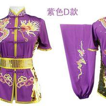 Buy wushu uniform silk and get free shipping on AliExpress com