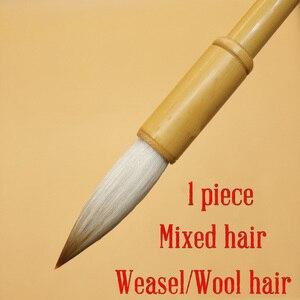 Новинка, 1 шт., щетка для каллиграфии в китайском стиле, Бамбуковая ручка для рисования, товары для рукоделия