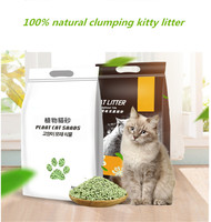 cat-litter-multiple-cat-clumping-formula-by-hong-kong-ups-fast-shipping-6lbs