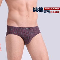 5 Pieces Boxed All Cotton Underwear Ultra Large Size Men S Briefs Male 5 Colors Underpants