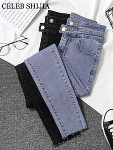 Denim Women Pants Stretch Hole Skinny Black High-Waist Plus-Size S-XXL