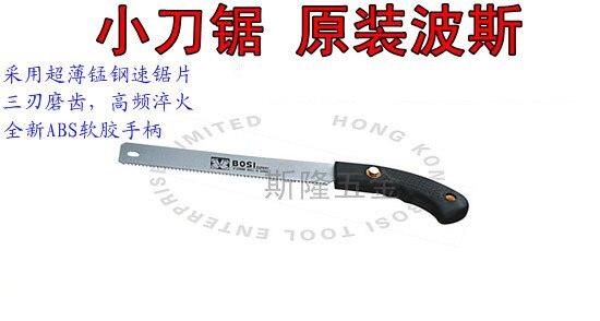 Hong Kong Persian original 9 inch font b knife b font manganese steel hand saw saw