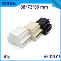 2 pcs/lot 88X72X59 mm szomk plastic enclosures din rail electronic housing din enclosure rail plastic din clip junction case