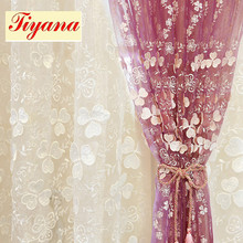 Good Embossed Embroidered Tulle Curtains For Bedroom Living Room Screen Window  Modern Fashionable Pretty Fancy White Purple