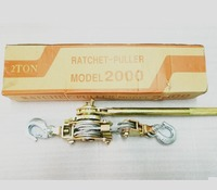 2 t Ratsche Kabel Puller JX 20 Enge Linie Gerät Spanner Draht Kabel Abzieher-in Elektrowerkzeuge Zubehör aus Werkzeug bei