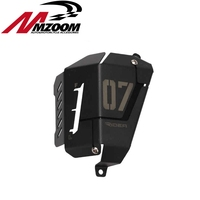 Free Shipping Motorcycle MT07 FZ07 New Coolant Recovery Tank Shielding Cover For Yamaha MT 07 FZ
