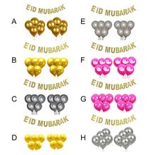 11gab. EID MUBARAK baloni Zelta spīdums Banner Musulmaņu Ramadāna apdare EID festivāls Bunting Garland