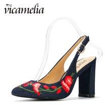 8e5f0e9a124331 Großhandel floral high heels Gallery - Billig kaufen floral high heels  Partien bei Aliexpress.com