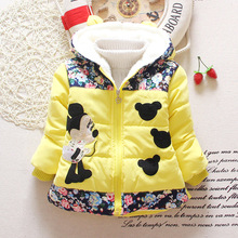 Minnie Baby Girls Winter Coats