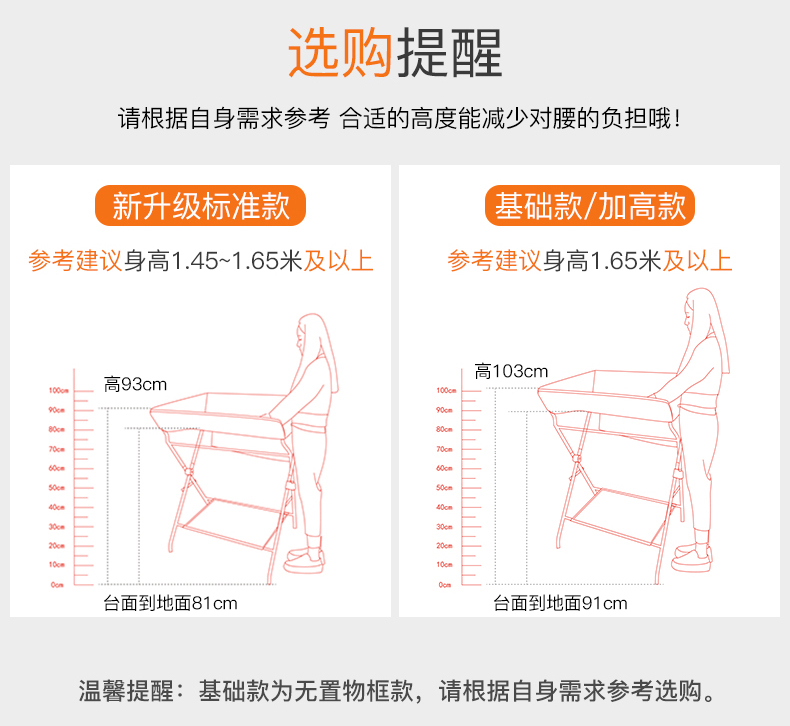 Diaper Change Table Good Quality Baby Changing Diaper Massage