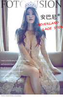 White Gauze Spring Socialite See Through Lace Embroidered Shawls Is Prevented Bask In Clothes Super Dress