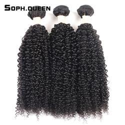 Соф королева волосы монгольские кудрявые вьющиеся волосы пучки Remy натуральные волосы можно купить с закрытием натуральный цвет 3 пучка