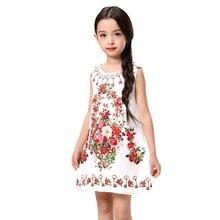 Milan Créations Fleur Fille Robe Pour 2-8 T Bébé Enfants Robes Pour Les Filles Princesse Robe Filles Milan Créations Robe Vetement Fille