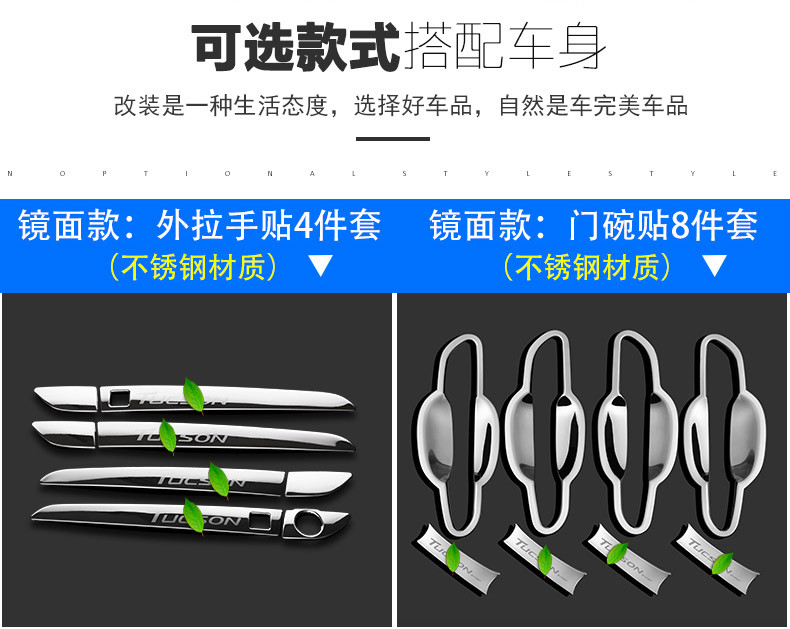 12pcs Car styling Stainless Steel door handle cover trim for Hyundai Tucson 3th 2015 2016 2017