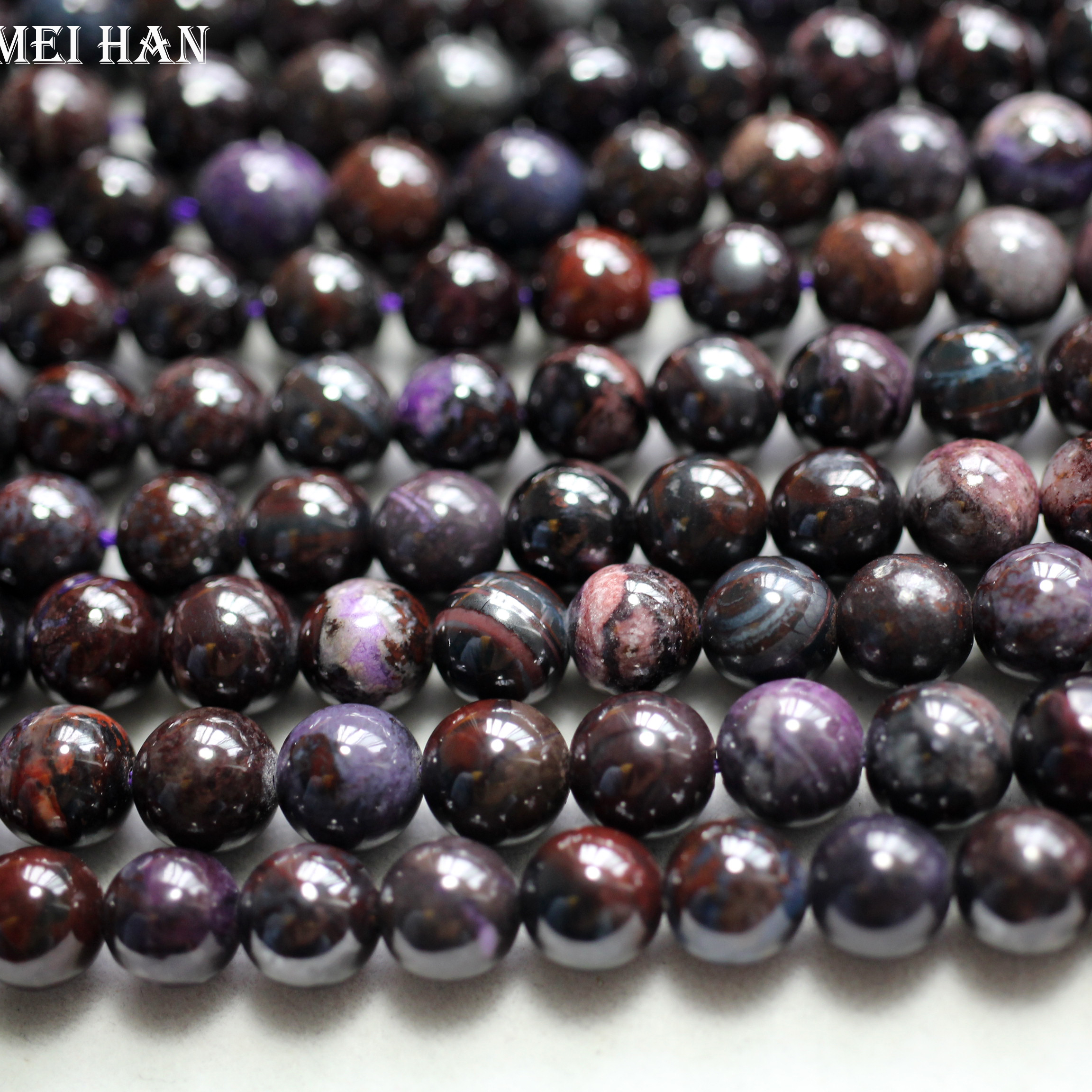 Wholesale approx50 beads set 39g natural rare Sugilite 7 5mm 0 2 smooth round loose beads