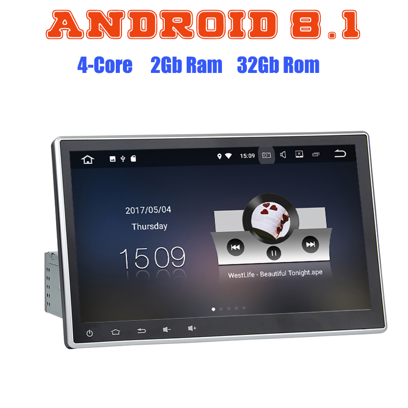 Android 8.1 Quad Core one din universal car GPS Multimedia gps Audio Stereo Player 2+16G wifi 4G bluetooth usb