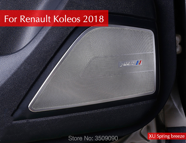 Car Door Speaker Audio Frame Cover Stickers Bezel Car Styling 4pcs/set Stainless Steel For Renault Koleos 2017 2018 jameo auto car stainless steel rear trunk trim tail door stickers for renault koleos for samsung qm6 2017 2018 accessories