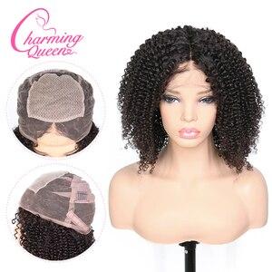 Image 5 - Charming Queen ผ้าไหมฐาน Wigs ลูกไม้เต็มรูปแบบผมมนุษย์ Wigs สำหรับผู้หญิง 150% Afro Kinky CURLY บราซิล Remy Wigs ผมผมเด็ก