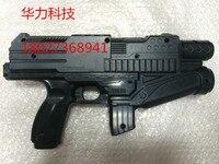 Game machine accessories gun original gun gunlock gun