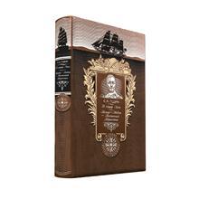 В сердце Азии. Памир - Тибет - Восточный Туркестан. Книга в коллекционном кожаном переплете ручной работы с золоченым об