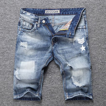 2019 New Summer Fashion Mens Jeans Shorts Ripped Jeans For Men Denim Shorts Brand Street Youth Casual Beach Shorts Men Jeans
