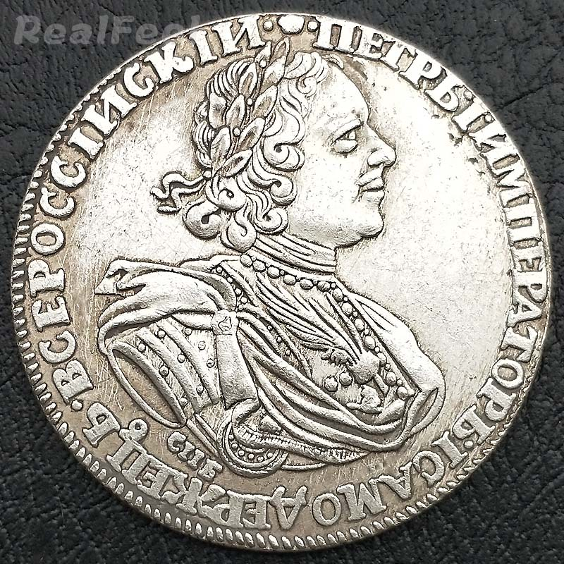 Russian old replica coins copy silver coins collectible 1725 Peter I 1 Rouble antique copper coins hand carved