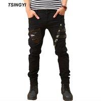 Tsingyi Silver Skull Head Black Spliced PU Faux Leather Men Pants Casual Men Skinny Punk Style