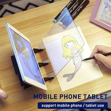 Linyi оптическая живопись Эскиз мобильный телефон плоская проекция комиксов линия экстракт оптического изображения рисунок артефакт эскиз инструмент