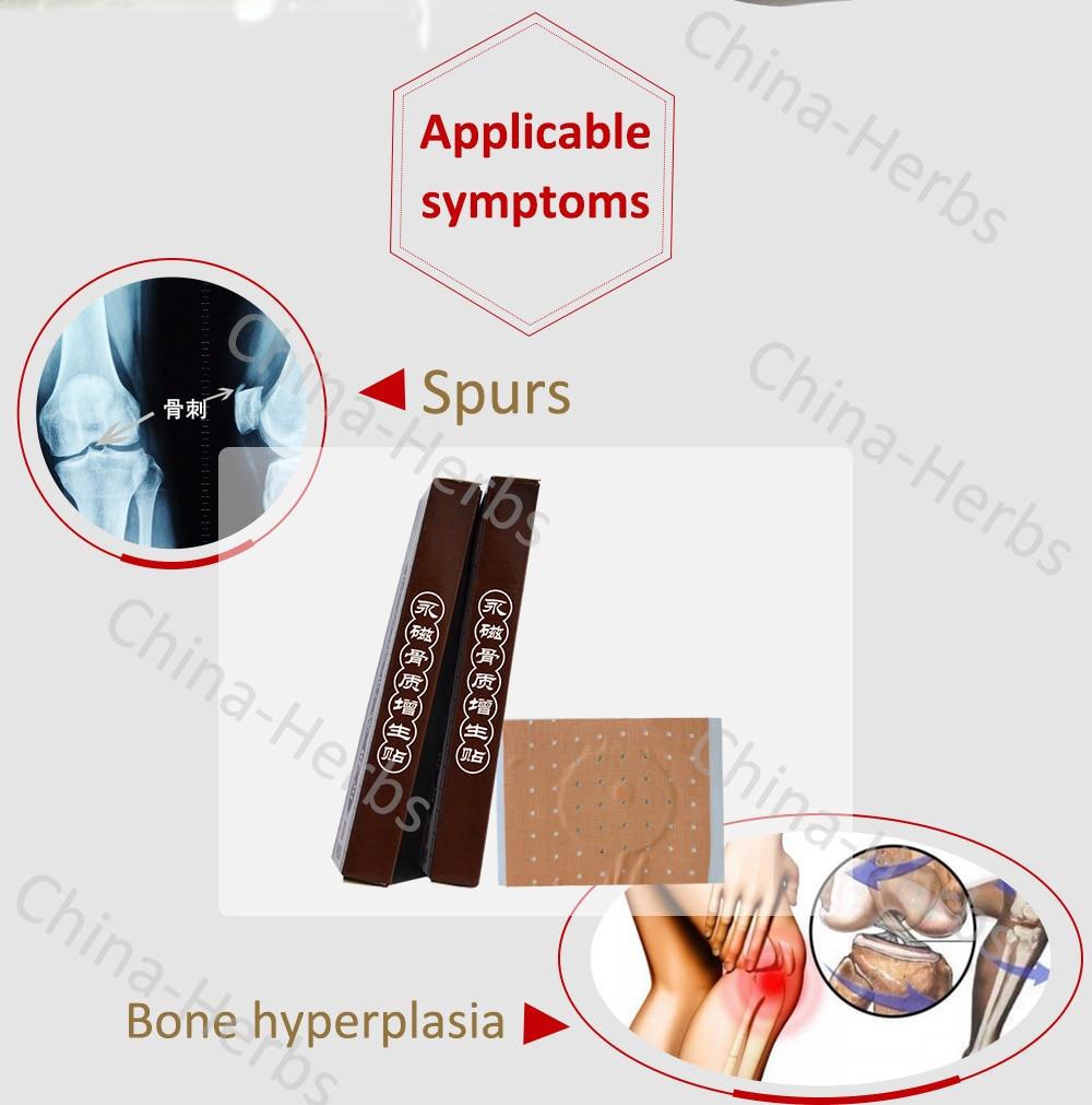 2box = 12pcsГиперостеогенді медицина - Денсаулық сақтау - фото 2
