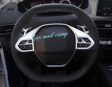 Подходит только для высокого оснащенная модель ABS Матовая Внутренняя кнопку Руль Обложка украшения отделка для Peugeot 5008 2017 автомобиля Styling!