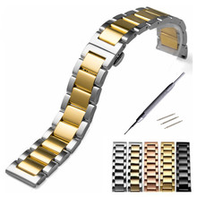 Stainless bracelet steel solid metal watchband Butterfly buckle watch strap 18 20 21 22 23 24mm wristwatches Band все цены