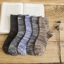 Lot of 5 Pairs Striped Cotton Men's Casual Ankle Crew Socks Five Color Set