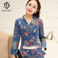 2018 Spring New Arrival Style Women Jeans Dress Women Clothes Casual Long Sleeve Empire Slim Dresses Hots Sale D83534L