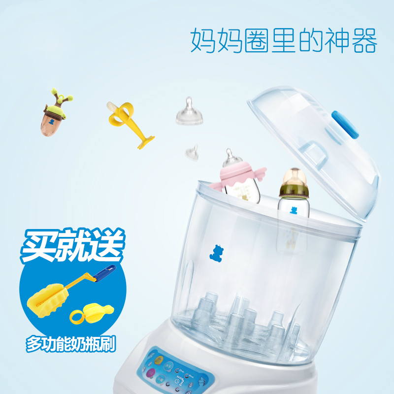 Bpa Pvc Free Baby Bottle Steam Sterilization Pot Sterilizer With The Function Of Drying Safety Machine
