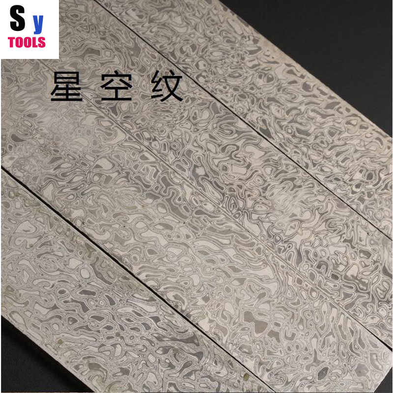 Star patter DIY knife Damascus steel Rose Sandwich Pattern steel Knife blade blank Heat Treatment did (No pickling) 1 piece