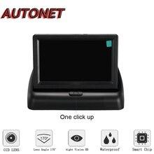 AUTONET в автомобиле 4,3 «TFT ЖК дисплей Мониторы/цифровой Цвет экран/сзади камера дисплей/открыть и закрыть складной/16:9 NTSC PAL 12 В в RCA