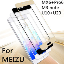 2 5D Full Tempered Glass for Meizu MX6 Pro6 M3 note U10 U20 glass full cover