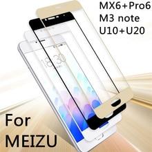 2 5D Full Tempered Glass for Meizu MX6 Pro6 M3 note U10 U20 glass full cover