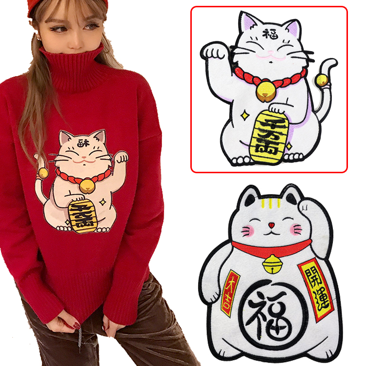 2Pcs/Lot Welcoming Lucky Fortune Cat Japanese Japan Cartoon Movie patch Lovely Fat Cat Sew On Cloth Sweater Coat Jacket T Shirt